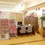 三重旅行サービス伊賀上野店