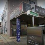 日本ユニバース観光外観